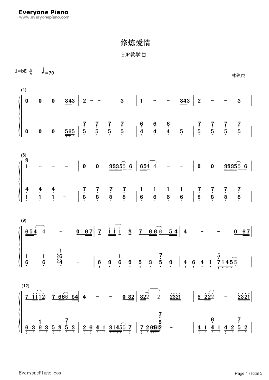 《修炼爱情》-林俊杰双手钢琴简谱已发至附件,请下载(以下是第一页