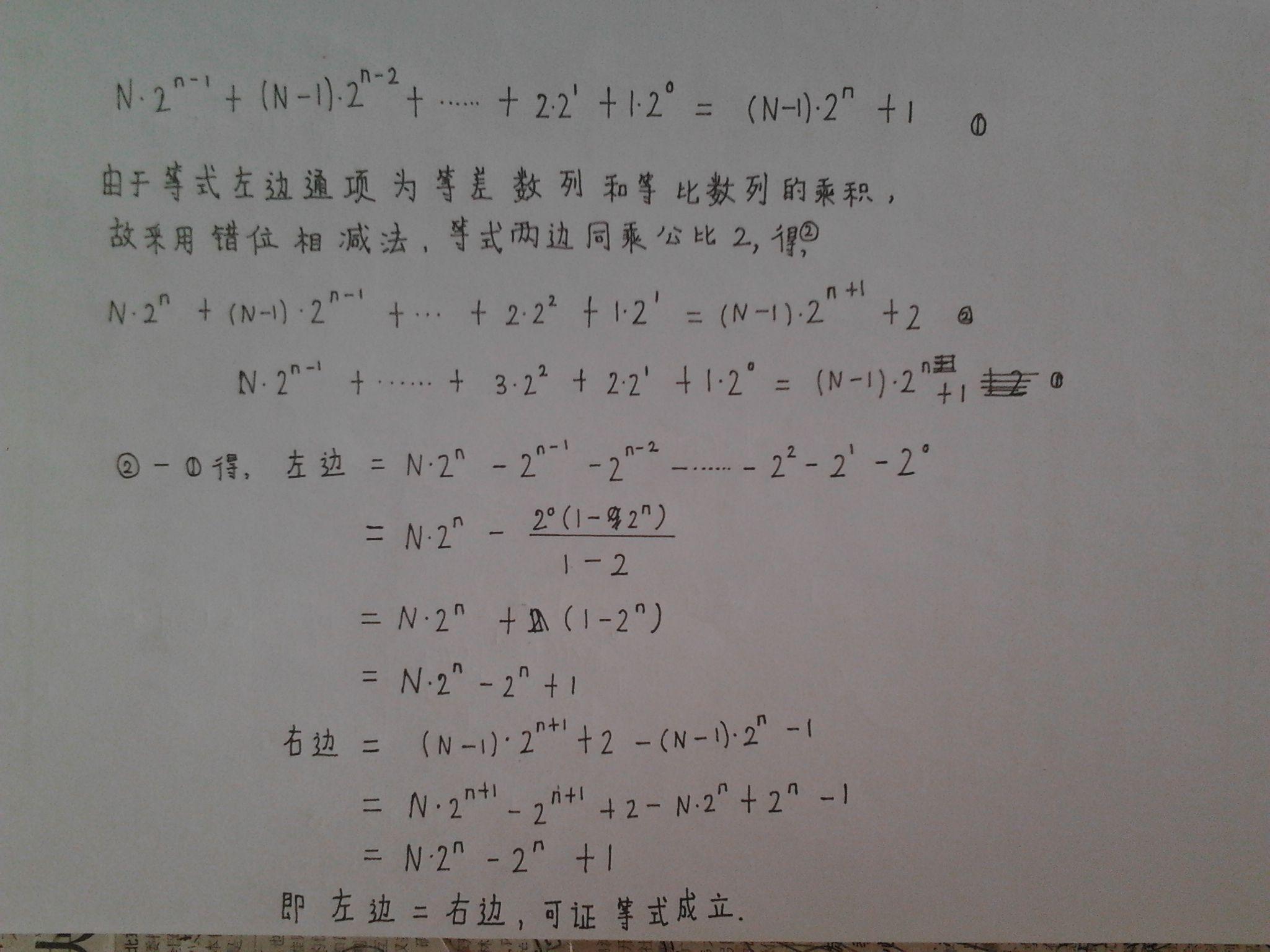 高中数学教学设计与反思模版;图片-高中数学教学设计 高中数学教学