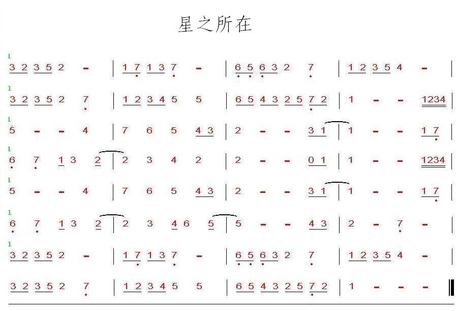 同上 评论|  2012-01-16 16:23 panhang74|三级 用布鲁斯10孔口琴.图片
