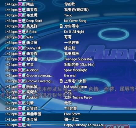 有什么好听的中文歌曲