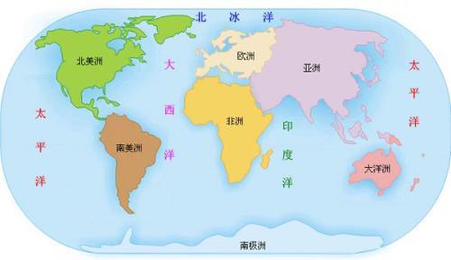 想一想四大洋,七大洲都在地球的什么位置?