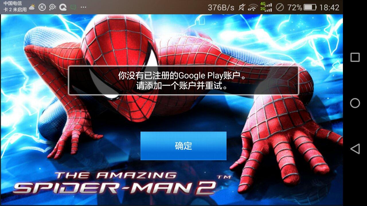 超凡蜘蛛侠2在线观看