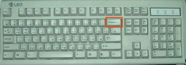 backspace回格键_电子五金材料笔记本电脑键盘退格键Backspa