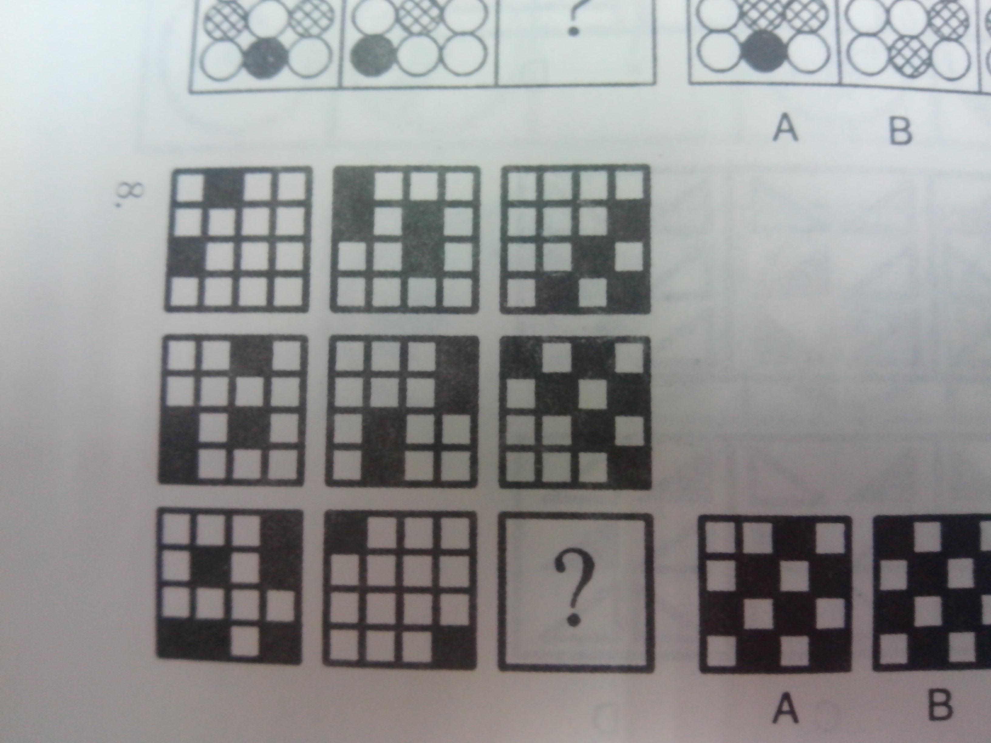 公务员图形推理题 求解答图片