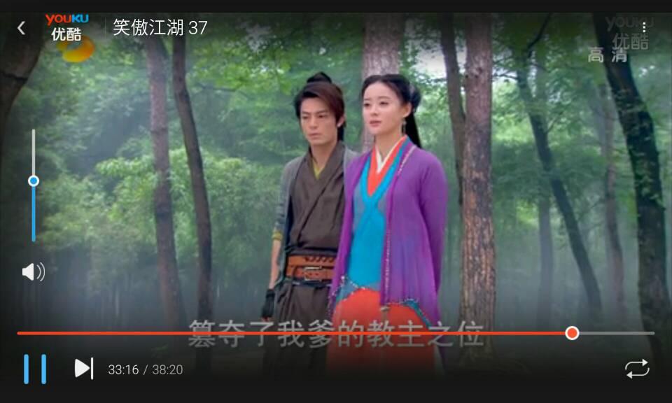 谁知道笑傲江湖第三季里的这位美女观众是谁,有认识的