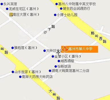 东省惠州市区地�_广东省惠州市第八中学的详细地址?