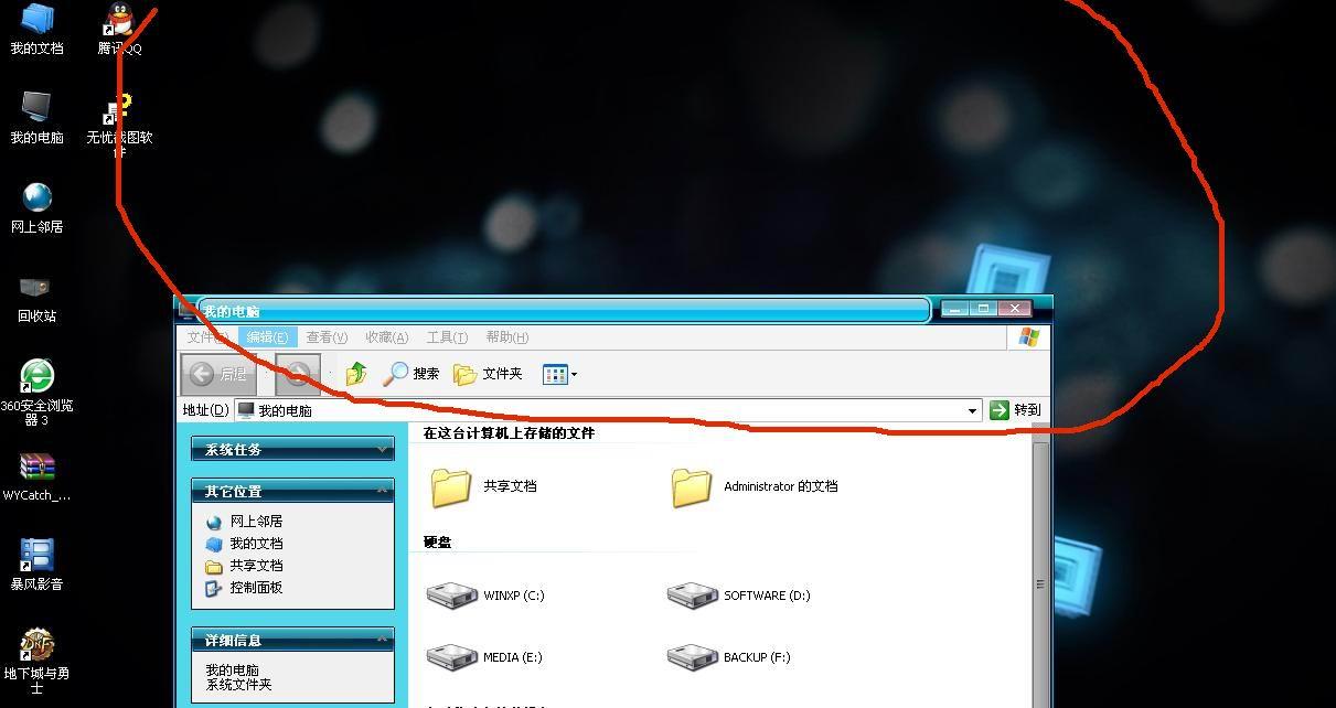 Sony optiarc dvd rw ad-7200s