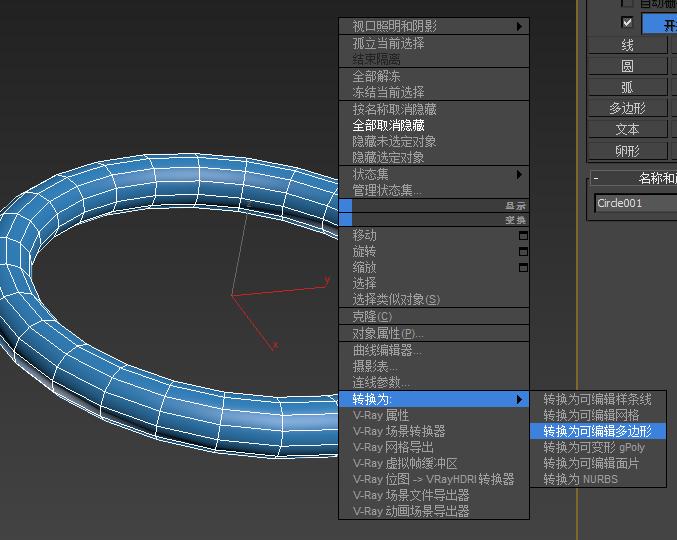 在3dmax中怎么将线条转换成实体图片