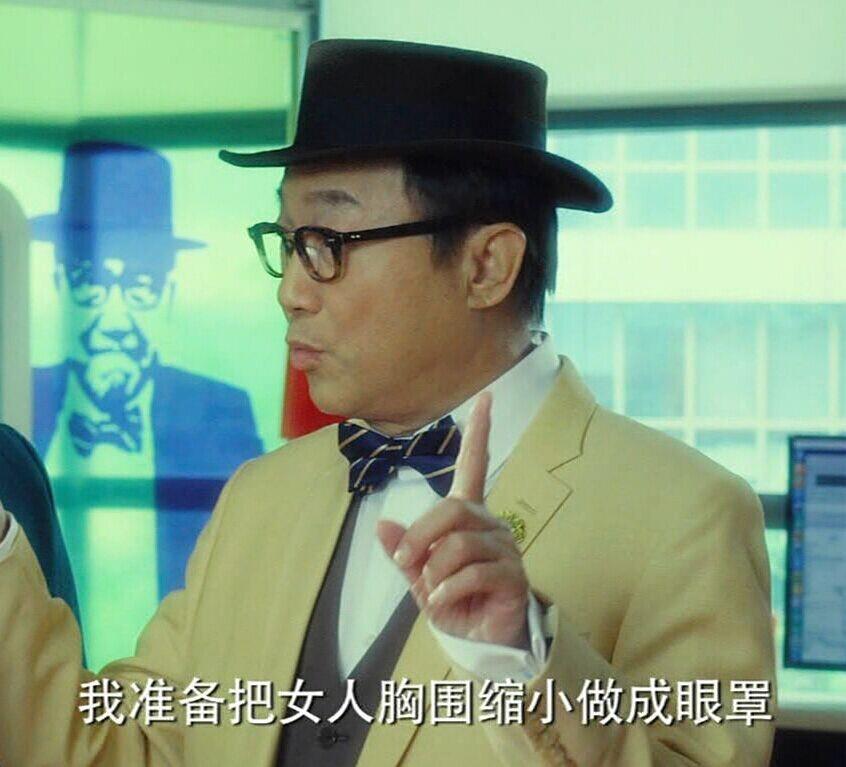 王祖蓝电影盹.�9i&���_这个是什么电影电视?有王祖蓝的