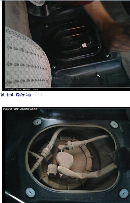 奔腾b50汽油滤芯装在什么位置高清图片