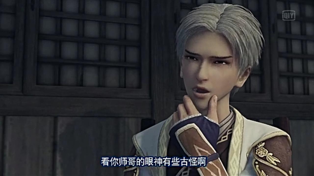 林轩被打死_林轩和张子凡_张子凡林轩_张子凡陆林轩 ...