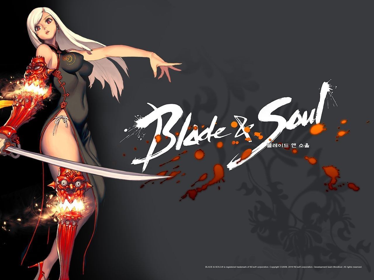 Blade and soul blade master pvp - e0ad