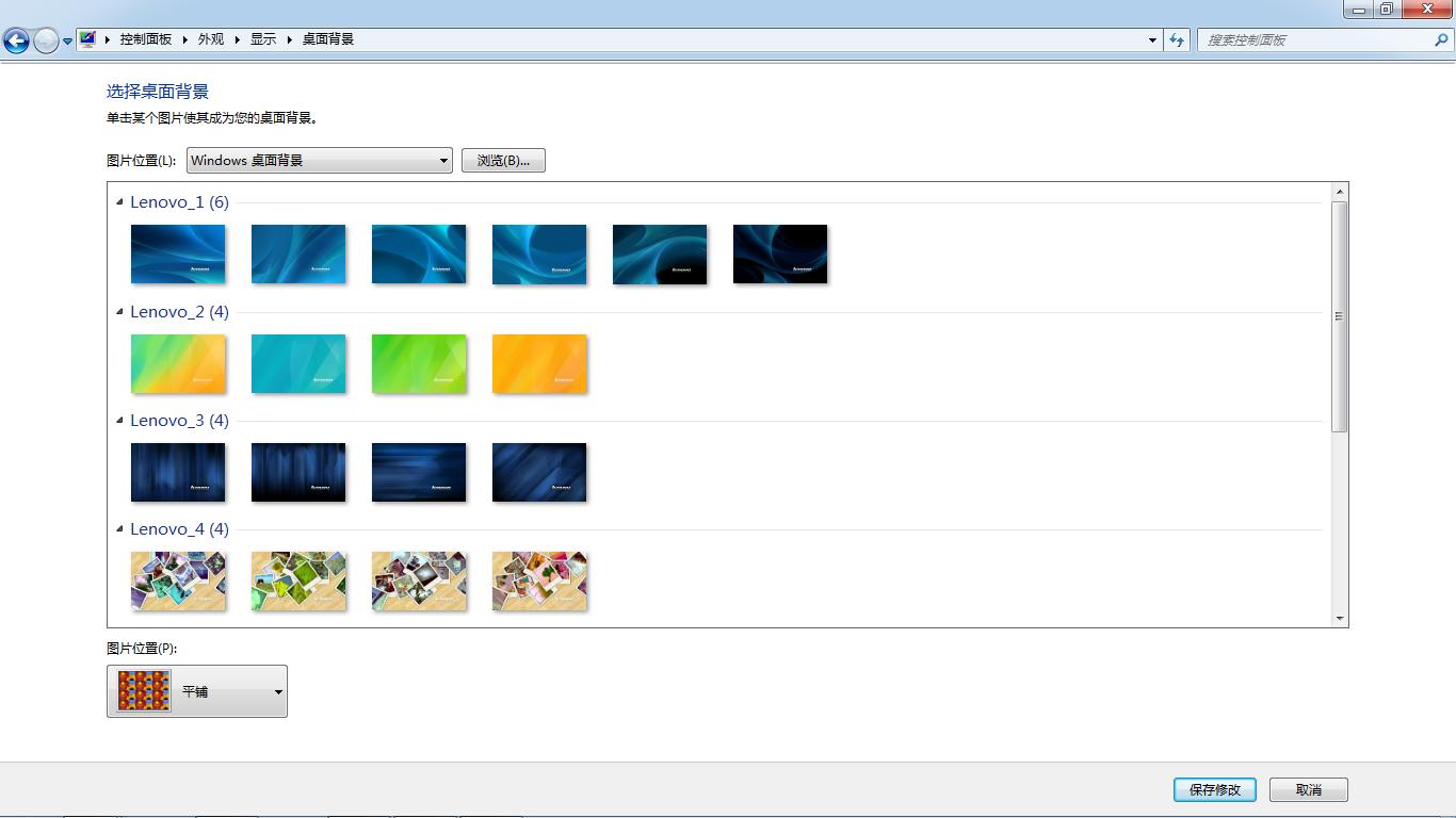 水墨画电脑桌面,win 本人用作win7桌面背景的一组海贼王图片 表示图片