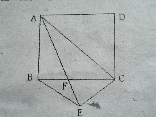 一道初中数学题(几何证明题)图片