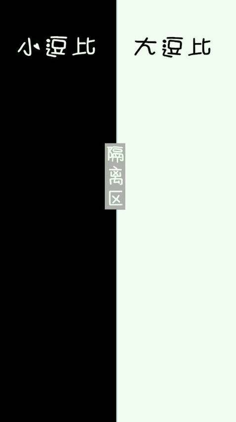 求制作qq聊天背景图 白底 黑色 字幕lxq-黑色聊天背景