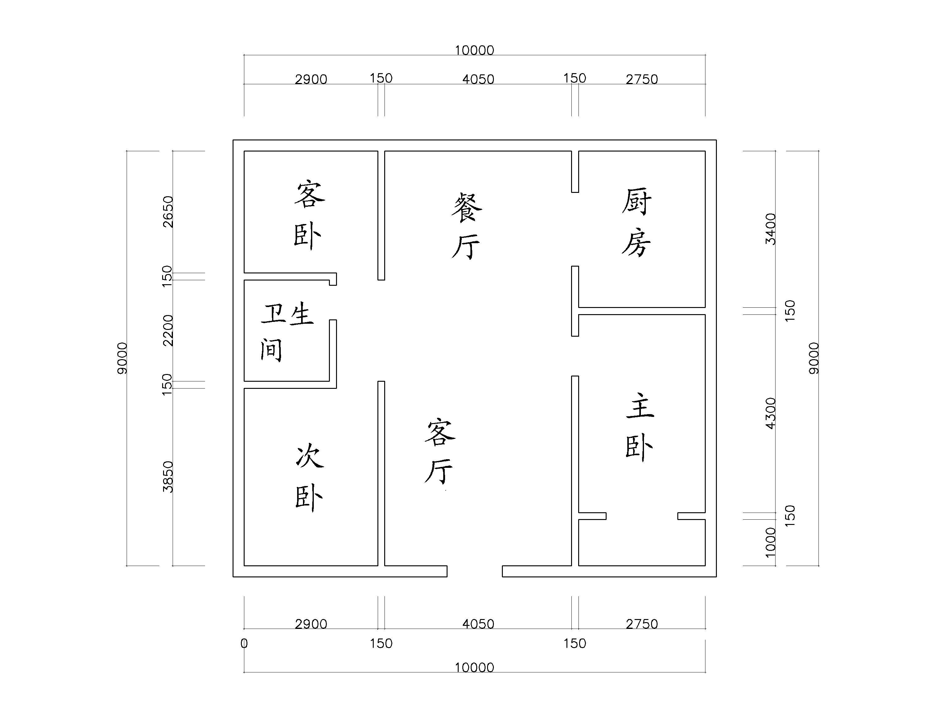 北方农村平房装修设计分构图 (3037x2304)-三间平房房子 设计 图二