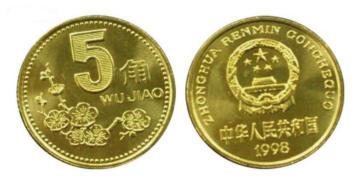 5角梅花国徽硬币是否含金?