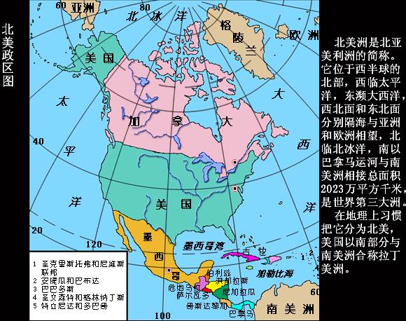 亚洲団地妻_地图 580_458