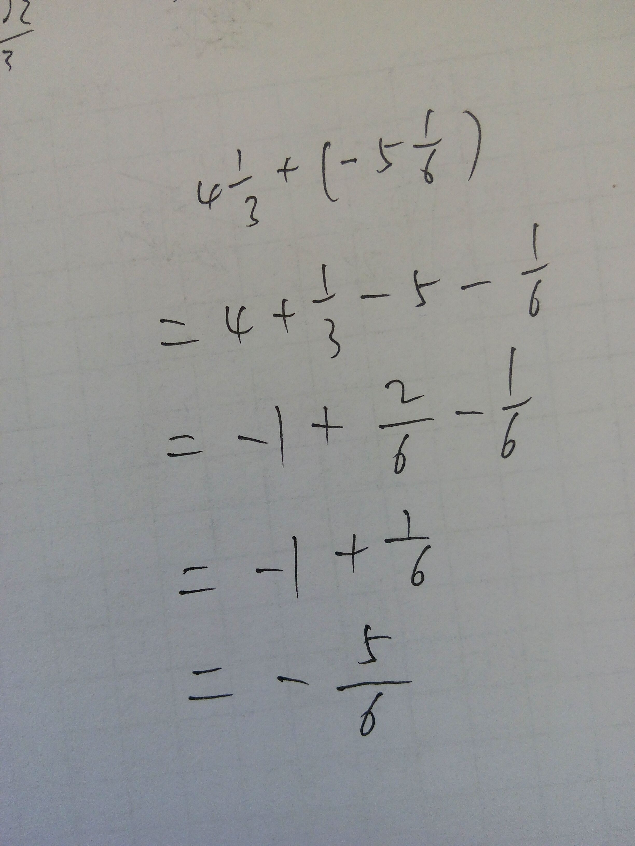4/6-1/6=3/6对不对