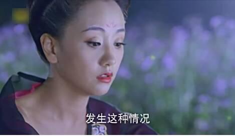 该剧于2014年9月7日在湖南卫视青春星期天