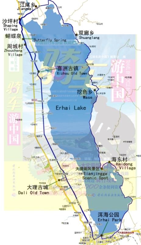 喜洲到洱海多远