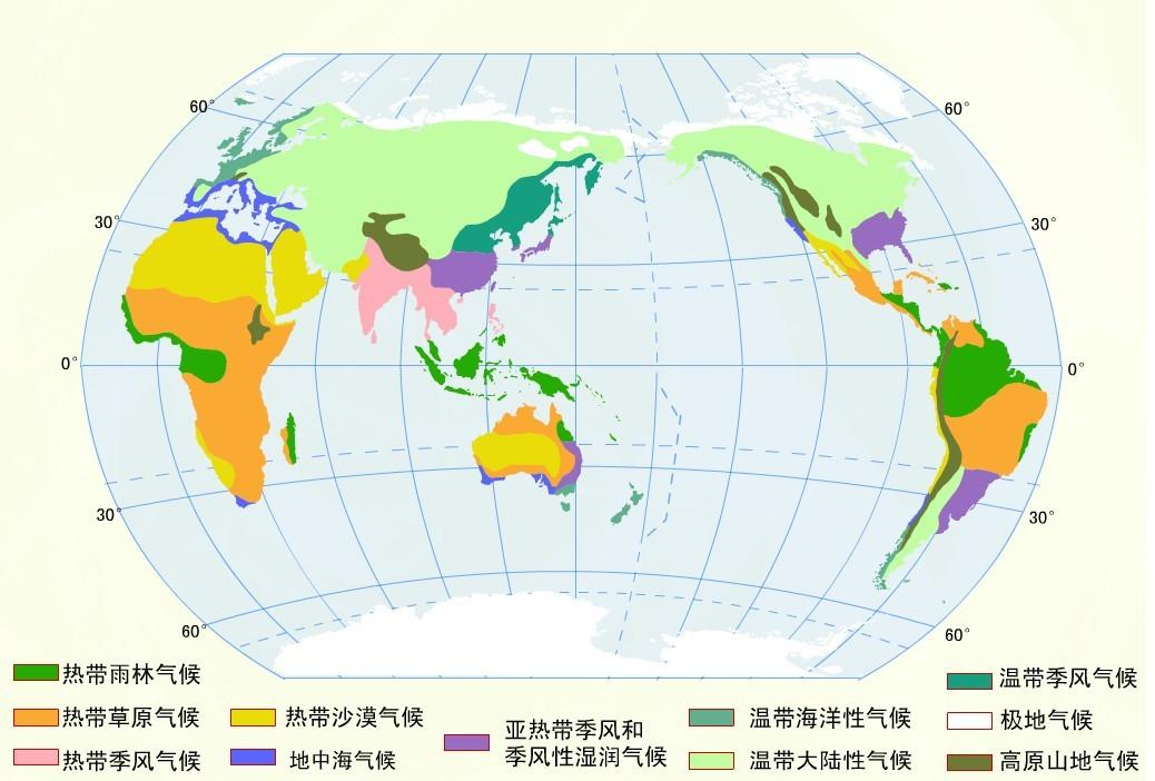 亚洲地囹�9�%9�._世界上各种气候类型中,在亚洲没有分布的是