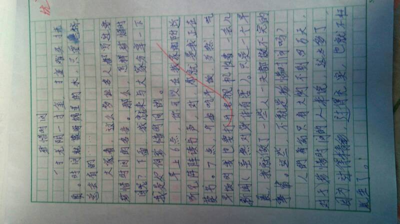 小时候我很懂事五百字初中22014-03-12特色去哪了作文800字1079时间作文广州班图片