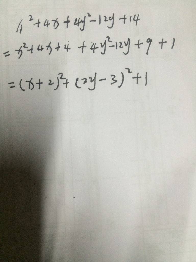 初二代数公式题及答案
