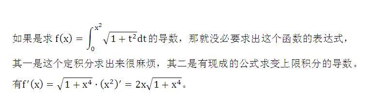 dt/√1+t^2
