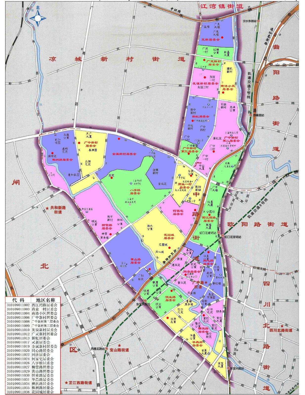 上海虹口区地图_上海市虹口区昆明路409弄属于什么街道的?
