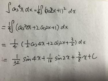 cos4积分等于