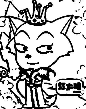 design 大灰狼简笔画_图片大全  简笔画小兔子吃草卡通内容|简笔画小图片