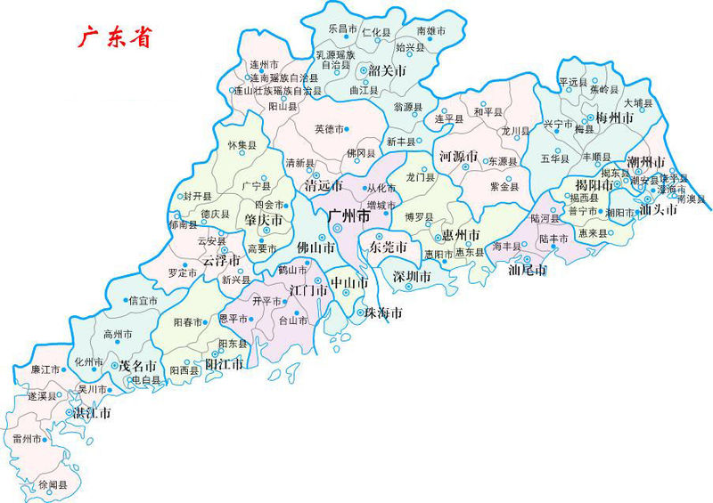 广州肇庆市