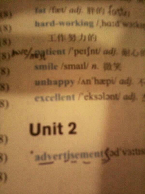 译林版初二上英语单词表图片