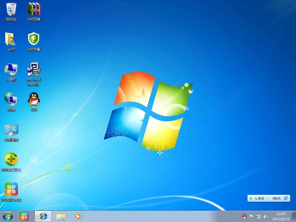 win7系统桌面出现异常高清图片