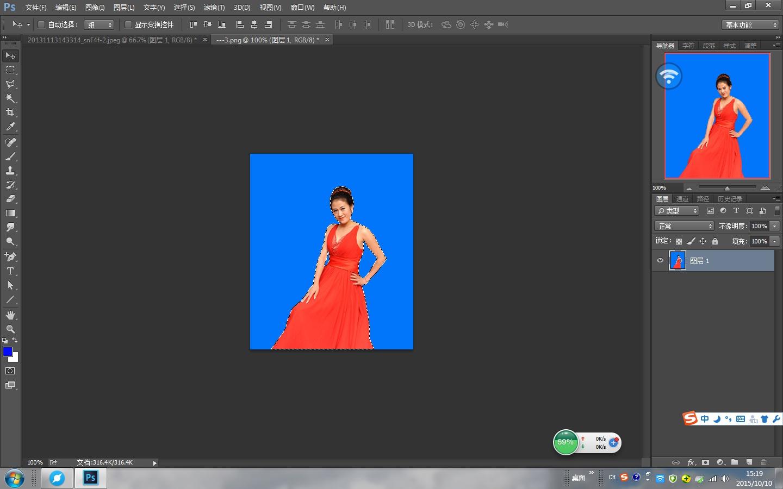 什么能�:j�9�hy�(:-*:a�_有什么能把两张图片的人物抠出来拼在一起的p图软件?