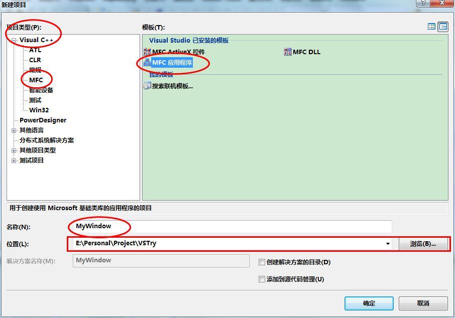 vs2005 mfc中怎么添加 新的 dialog