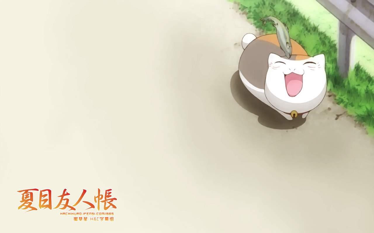 猫咪老师高清桌面_俺妹和夏目友人帐的壁纸!