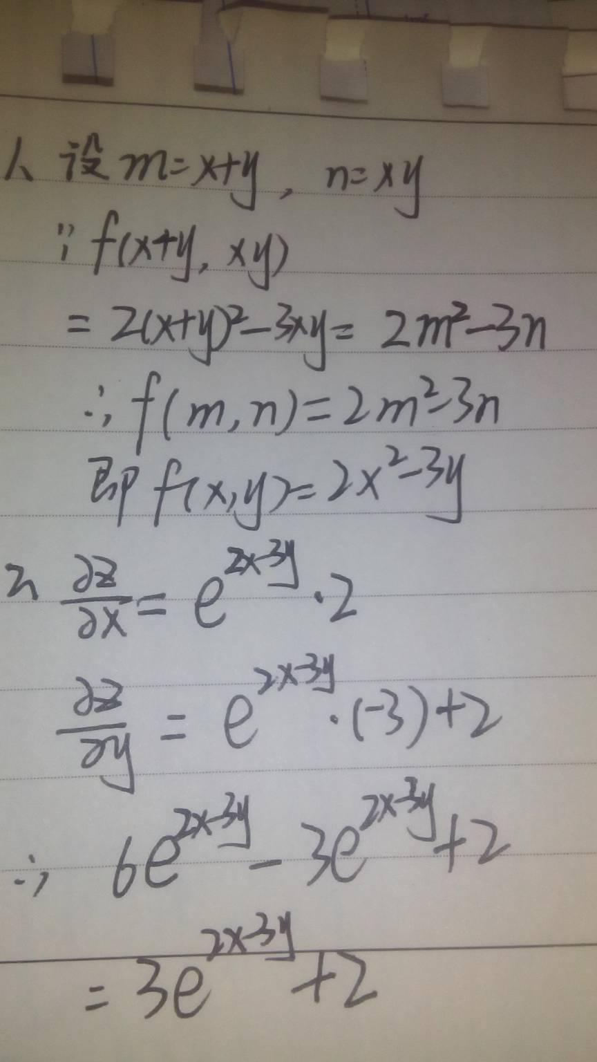 已知z=f(xy2,x2y)