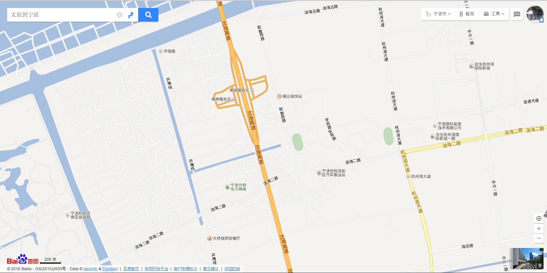 去宁波方特怎么坐车