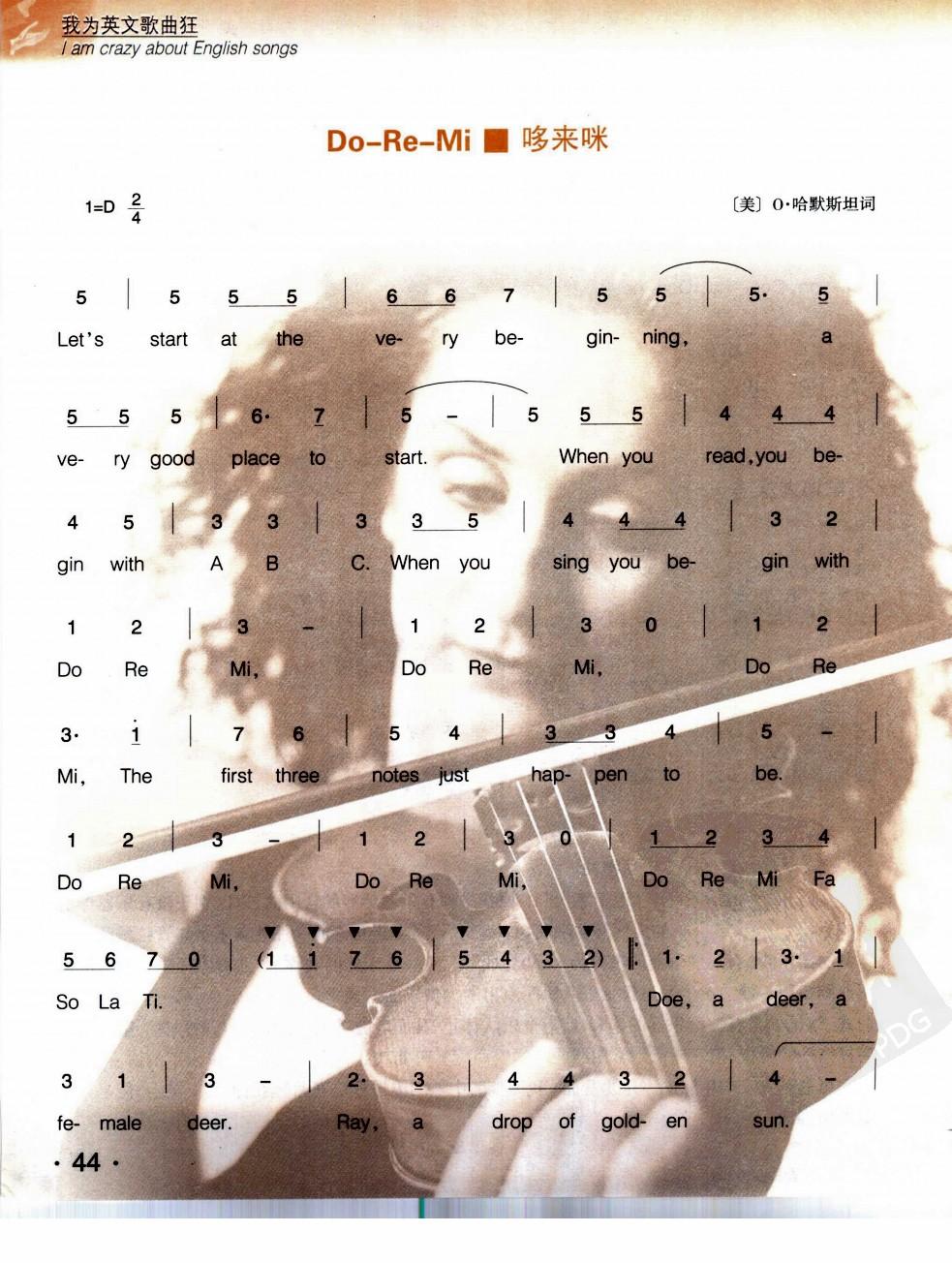 哆来咪的简谱; 哆来咪英文歌词简谱; 经典英文歌曲简谱常春藤首创解析图片