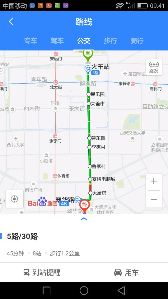 西安到胡杨林火车