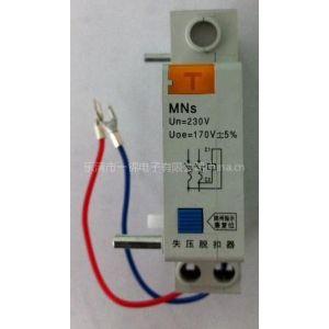 三菱 设备用断路器 CP30-BA 1-M 5A A