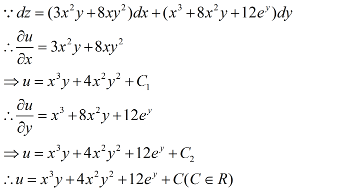 f(x,y)=8xy求dx