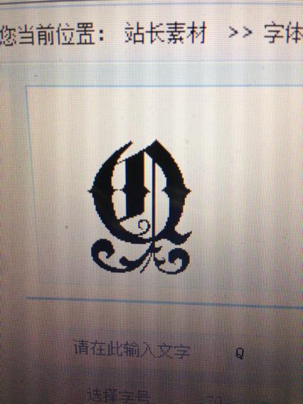 什么图案可以盖字母 纹身 2 2010-08-15 字母x 纹身 图案 有奖励分啊图片