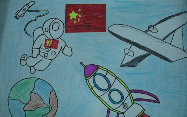 科技画获奖作品_儿童画 640_400