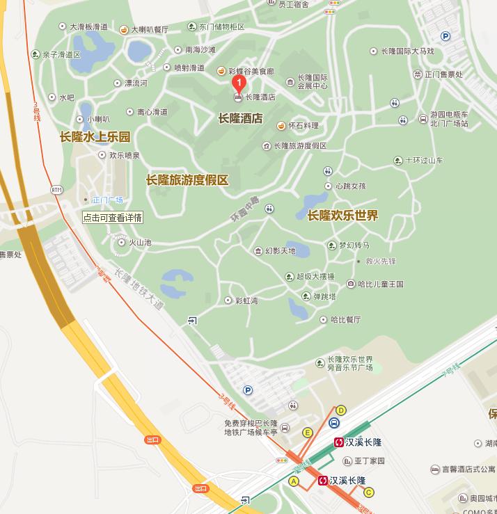 广州站怎么去长隆
