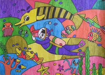 七年级上册美术课本第六课丰富多彩的海底世界求图图片