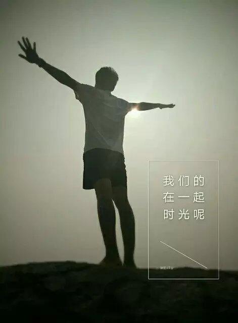 形容孤独的,一个人与影子的图片图片