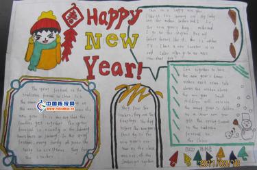 英语手抄报a纸春节主题图片三年级上册 高清图片